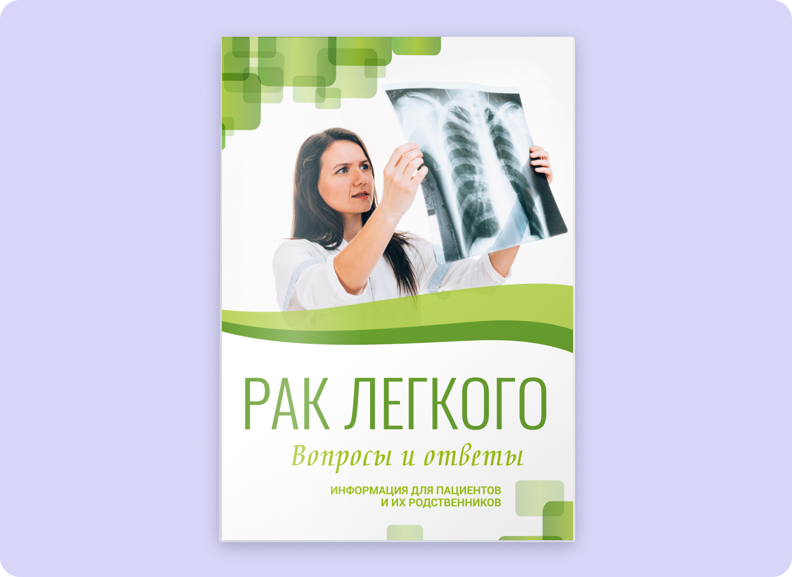 brochure cover (3).png